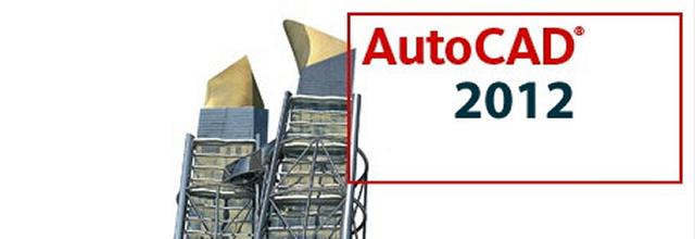 AutoCAD 2012, les nouveautés